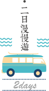 travel_02
